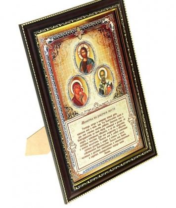 Корпоративные подарки офисные Икона с молитвой в деревянной рамке {amp}quot;Молитва на рабочем месте{amp}quot;Размер 24 см × 32,5